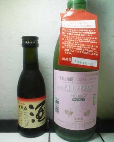 新酒〜♪賀茂泉