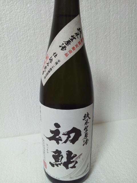 新酒〜♪初鮎