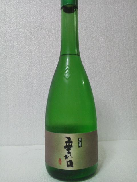 新酒〜♪黒龍