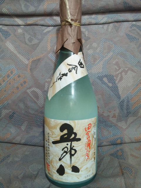 新酒〜♪五郎八